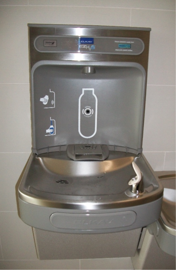 A water bottle refill station.
