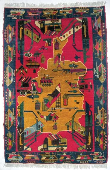 War Rug with Map of Afghanistan